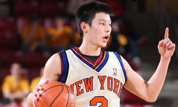 Jeremy Lin NY Knicks